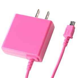 【月間優良ショップ】 携帯 充電器 AC充電器 スマホ Android タブレット対応 送料無料【ピンク】コード長2.5m 0118SM03LP ゆうパケット 簡易包装 アウトレット 1000円ポッキリ キャンプ アウトドア