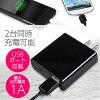 携帯充電器AC充電器IACU2-01Kスマートフォン、iPhone対応2つのポートで同時に充電可能【あす楽対応_関東】【10P12May14】【楽ギフ_包装】