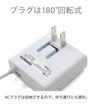 宅急便【送料無料】AC充電器Type-CコネクタUSBポート搭載Type-C端子搭載のスマホ・iPhone・IQOS充電シンプルデザインのスタンダードモデル2.4Aの急速充電【ホワイト】ACU-10C24W【ポイント倍】【20P03Dec16】
