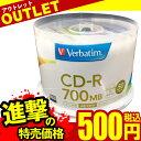 【月間優良ショップ】Verbatim 三菱化学メディア データ用 CD-R 700MB 1回記録 プリンタブル 48倍速 50枚 【SR80FP50V2】