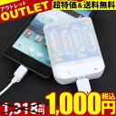 モバイル バッテリー ホワイト スマート