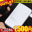 ショップ パケット モバイル バッテリー ホワイト スマート