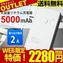 モバイル バッテリー ホワイト スマートフォン ケーブル