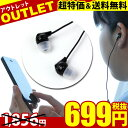 【月間優良ショップ】 【ゆうパケット配送】【送料無料】イヤホンマイクiPhone・iPod・iPad専用Apple認定コントローラ…
