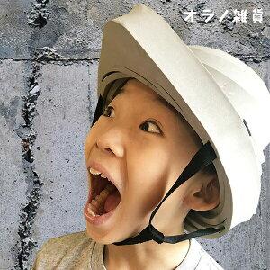 【送料無料】防災頭巾の代わりはこれだ!グラッときたら「でるキャップ」防災グッズ ヘルメット タイカ 防災・災害対策用品 防災キャップ コンパクトタイプ