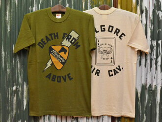 "Freewheelers T shirt ""KILGORE AIR CAV..."""