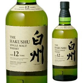 サントリー 白州 12年 700ml [ウイスキー]japanese whisky 【二次流通品】