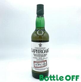 ラフロイグ カスクストレングス 10年 アイラ シングルモルト スコッチ ウイスキー LAPHROAIG CASK STRENGTH SCOTCH WHISKYISLAY オールドボトル 旧ボトル 【二次流通品】