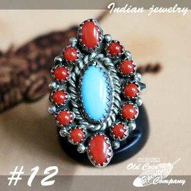 インディアンジュエリー リング #12 シルバー ターコイズ コーラル Indian jewelry - Ring - Sleeping Beauty & Coral スリーピングビューティー 鉱山 メンズ レディース プレゼント おすすめ