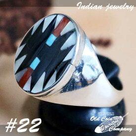 インディアンジュエリー リング #22 シルバー ターコイズ Indian jewelry - Ring メンズ レディース ギフト プレゼント おすすめ