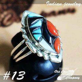 インディアンジュエリー リング #13 シルバー ターコイズ コーラル ジェット Indian jewelry - Ring メンズ レディース ギフト プレゼント おすすめ