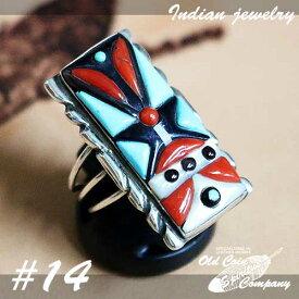 インディアンジュエリー リング #14 シルバー ターコイズ Indian jewelry - Ring メンズ レディース ギフト プレゼント おすすめ