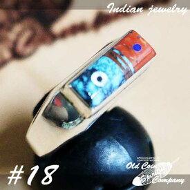 インディアンジュエリー リング #18 シルバー ターコイズ コーラル Indian jewelry - Ring メンズ レディース ギフト プレゼント おすすめ