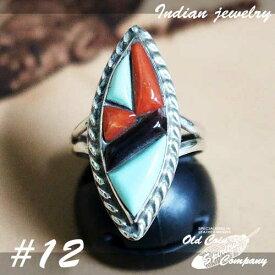 インディアンジュエリー リング #12 シルバー ターコイズ コーラル ジェット Indian jewelry - Ring メンズ レディース ギフト プレゼント おすすめ