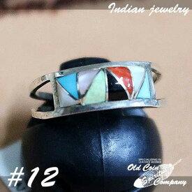 インディアンジュエリー リング #12 ターコイズ コーラル ジェット シルバー Indian jewelry - Ring メンズ レディース ギフト プレゼント おすすめ