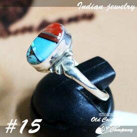 インディアンジュエリー リング #15 シルバー ターコイズ コーラル Indian jewelry - Ring メンズ レディース ギフト プレゼント おすすめ