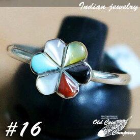 インディアンジュエリー リング #16 シルバー ターコイズ Indian jewelry - Ring - Sleeping Beauty スリーピングビューティー 鉱山 メンズ レディース ギフト プレゼント おすすめ