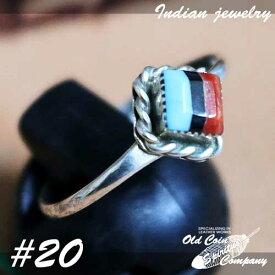 インディアンジュエリー リング #20 シルバー ターコイズ Indian jewelry - Ring メンズ レディース ギフト プレゼント おすすめ