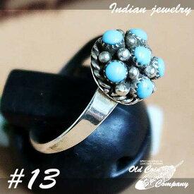 インディアンジュエリー リング #13 シルバー ターコイズ Indian jewelry - Ring - Sleeping Beauty スリーピングビューティー 鉱山