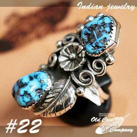 インディアンジュエリー リング #22 シルバー ターコイズ Indian jewelry - Ring - Kingman メンズ レディース ギフト プレゼント おすすめ