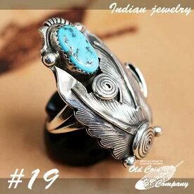 インディアンジュエリー リング #19 シルバー ターコイズ Indian jewelry - Ring - Kingman メンズ レディース ギフト プレゼント おすすめ