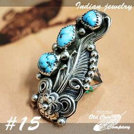 インディアンジュエリー リング #15 シルバー ターコイズ Indian jewelry - Ring - Kingman メンズ レディース ギフト プレゼント おすすめ