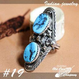 インディアンジュエリー リング #19 シルバー ターコイズ Indian jewelry - Ring - Kingman メンズ レディース プレゼント おすすめ