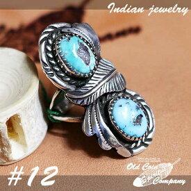 インディアンジュエリー リング #12 シルバー ターコイズ Indian jewelry - Ring - Kingman メンズ レディース プレゼント おすすめ