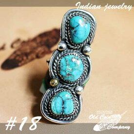 インディアンジュエリー リング #18 シルバー ターコイズ Indian jewelry - Ring - Fox Mine メンズ レディース プレゼント おすすめ
