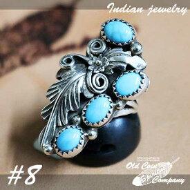インディアンジュエリー リング #8 シルバー ターコイズ Indian jewelry - Ring - Sleeping Beauty スリーピングビューティー 鉱山