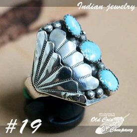インディアンジュエリー リング #19 シルバー ターコイズ Indian jewelry - Ring - Kingman Mt メンズ レディース プレゼント おすすめ