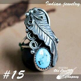 インディアンジュエリー リング #15 シルバー ターコイズ Indian jewelry - Ring - Kingman Mt メンズ レディース ギフト プレゼント おすすめ