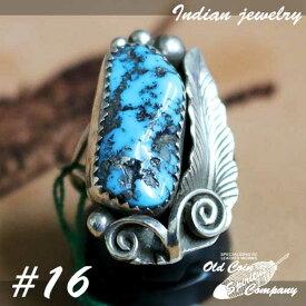 インディアンジュエリー リング #16 シルバー ターコイズ Indian jewelry - Ring - Kingman Mt メンズ レディース ギフト プレゼント おすすめ
