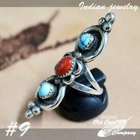 インディアンジュエリー リング #9 シルバー ターコイズ コーラル Indian jewelry - Ring - Kingman Mt and Coral メンズ レディース ギフト プレゼント おすすめ