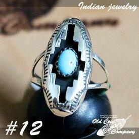 インディアンジュエリー リング #12 シルバー ターコイズ Indian jewelry - Ring - Sleeping Beauty スリーピングビューティー 鉱山 メンズ レディース ギフト プレゼント おすすめ