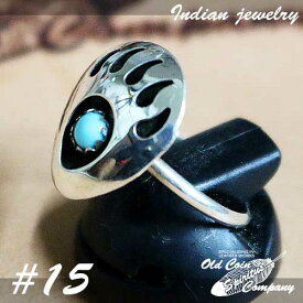 インディアンジュエリー リング #15 シルバー ターコイズ Indian jewelry - Ring - Sleeping Beauty スリーピングビューティー 鉱山 メンズ レディース ギフト プレゼント おすすめ