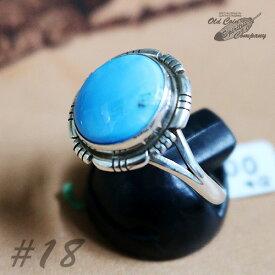 インディアンジュエリー リング #18 シルバー ターコイズ Indian jewelry - Ring - Kingman Mt キングマン 鉱山 メンズ レディース ギフト プレゼント おすすめ