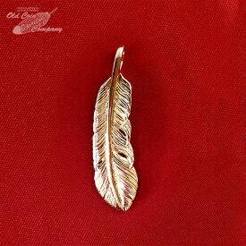 ペンダントトップ フェザー Feather 45mm 925シルバー - 当店オリジナル シルバー silver925 ハンドメイド ギフト プレゼント