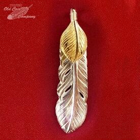 ペンダントトップ フェザー Feather 70mm K18ハートフェザー付き 925シルバー K18 - 当店オリジナル シルバー silver925 ハンドメイド ギフト プレゼント