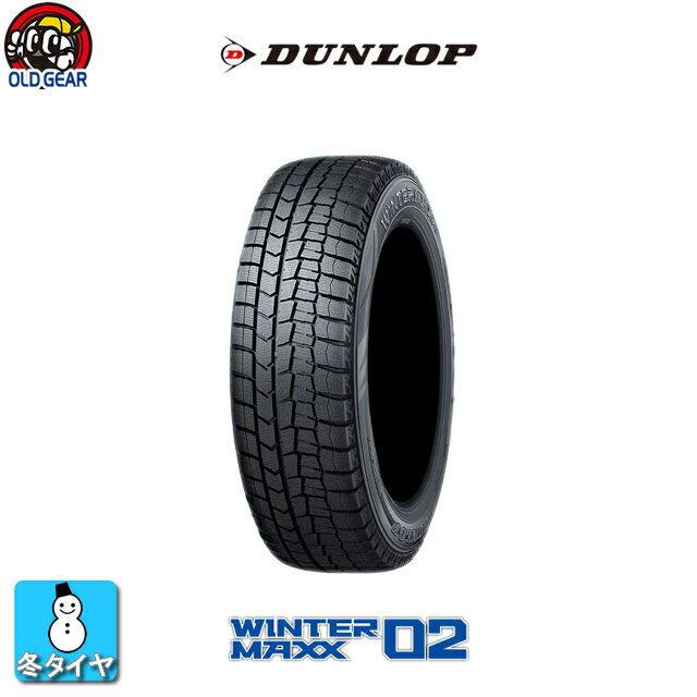 期間限定送料無料 国産スタッドレスタイヤ 155/80R13 DUNLOP ダンロップ WINTER MAXX ウインターマックス 02 新品 4本セット
