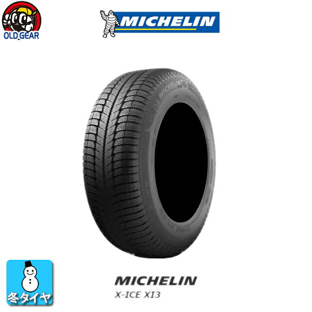 期間限定送料無料 国産スタッドレスタイヤ 225/60R18 MICHELIN ミシュラン X-ICE Xアイス XI3 新品 1本のみ