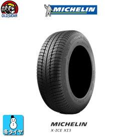 スタッドレスタイヤ 単品 245/40R19 MICHELIN ミシュラン X-ICE Xアイス XI3 新品 4本セット