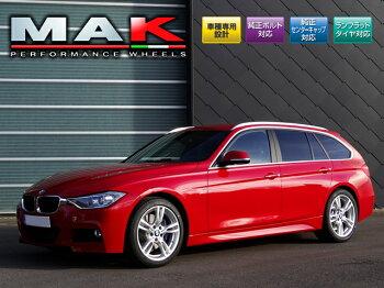 【BMW3シリーズ/4シリーズ専用】◆MAKLUFTマックルフト◆サイズ:17×7.5J+375H-120ボア径:72.6◆カラー:シルバー◆新品ホイール:4本セット