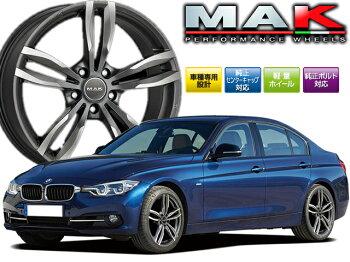 【BMW3シリーズ/4シリーズ等に】◆MAKLUFTFFマックルフトFF◆サイズ:F:8J+34R:9J+445H-120◆カラー:ガンメタリックミラー◆新品ホイール:4本セット