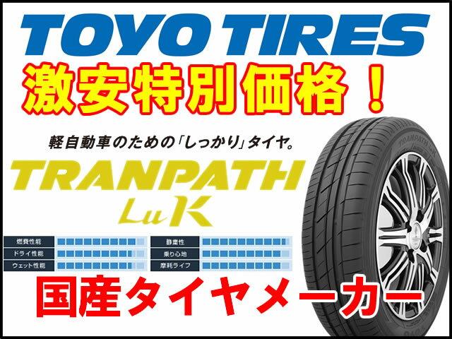 送料無料/国産タイヤ単品 165/65R13 TOYO トーヨータイヤ トランパス LuK 新品 1本のみ