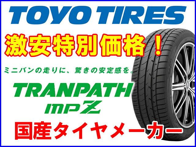 送料無料/国産ミニバン専用タイヤ 195/60R15 15インチ TOYO トーヨータイヤ トランパスmpZ新品 1本のみ パーツ