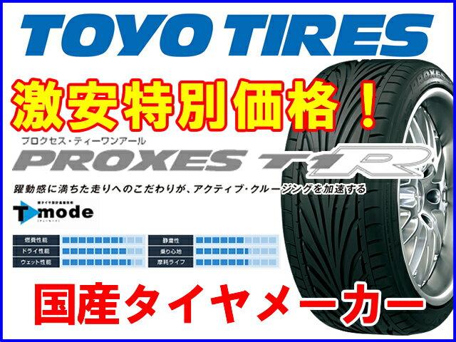 送料無料/国産タイヤ単品 215/40R17 TOYO トーヨータイヤ プロクセス T1R 新品 1本のみ