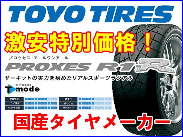 送料無料/国産タイヤ単品 195/50R15 TOYO トーヨータイヤ PROXES プロクセス R1R 新品 1本のみ