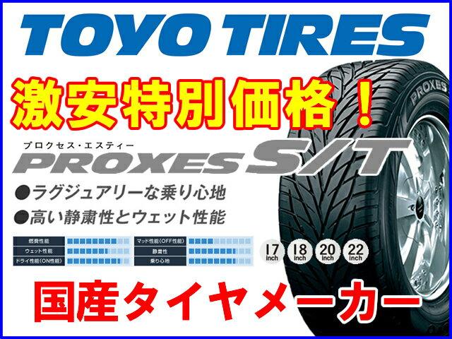 送料無料/国産タイヤ単品 265/35R22 TOYO トーヨータイヤ PROXES プロクセス S/T 新品 1本のみ