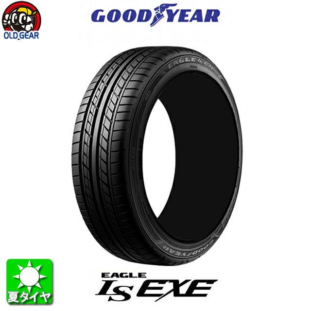 国産サマータイヤ単品 175/60R15 グッドイヤー EAGLE LS EXE イーグル LS エグゼ新品 1本のみ